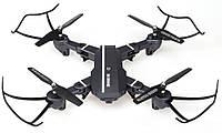 Квадрокоптер 8807 c WiFi и HD камерой, на пульте, складной корпус, радиоуправляемый коптер (летающий дрон)! Акция