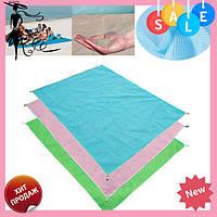 Пляжная подстилка анти-песок Sand Leakage Beach Mat   пляжный коврик   коврик для пикника   коврик для моря! Акция