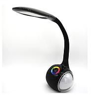 Лампа-колонка Т1 спикер. Лампа диодная настольна/ LED светильник со встроенной Bluetooth колонкой 2 в 1! Акция