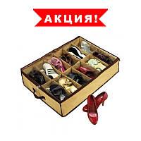 Органайзер для хранения обуви Shoes Under (Шузандер). Шуз андры Shoes under на 12 пар Т063! Акция
