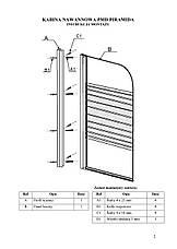 Шторки для ванн Besco PMD Ambition - 1 75x130, фото 3