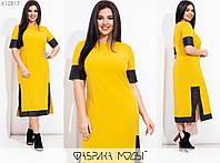 Жіноче плаття міді з контрастною обробкою з еко-шкіри (3 кольори) SD/-724 - Гірчичний, фото 1