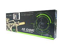 Автомат виртуальной реальности AR Gun Game AR-3010! Акция