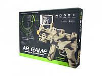 Автомат виртуальной реальности AR Gun Game AR-800! Акция