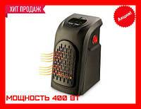 Портативный обогреватель Handy Heater, дуйка rovus handy heater, мини обогреватель / мощность 400 ВТ! Акция