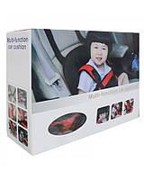 Бескаркасное детское автокресло Multi Function Car Cushion! Акция