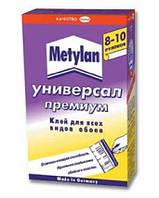 Клей для обоев Метилан (Metylan) Универсал Премиум 250 гр