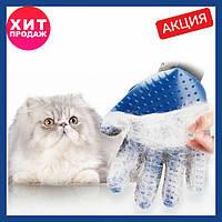 Перчатка True Touch для удаления шерсти животных! Акция