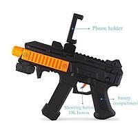 Игровой автомат виртуальной реальности AR Game Gun! Акция