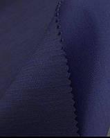 Ткань масок  Неопрен синий