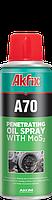 Смазка проникающая с молибденом AKFIX А70 200 мл