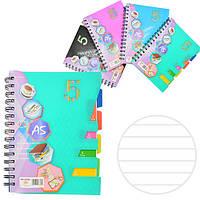 Блокнот - ежедневник для записи NoteBook пластиковая обложка, боковая спираль, с разделами, А5, 110 листов