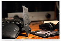 Раскладной Нож Кредитка Визитка Card-Sharp! Акция