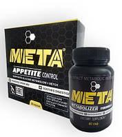 МЕТА - Комплекс для стрункої фігури (appetite control + metabolizer formula) - СЕРТИФІКАТ