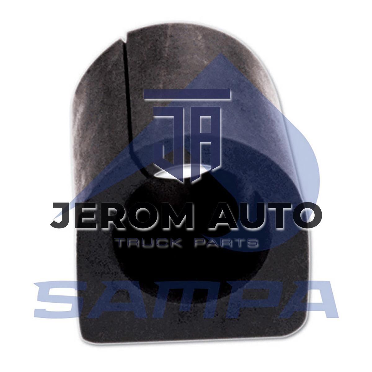 Втулка 32x58 стабілізатора Mercedes/ 011.018/ 6113260081