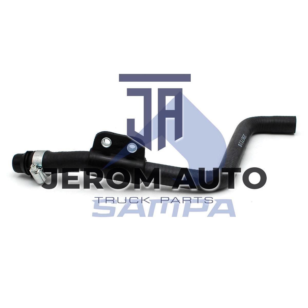 Патрубок радиатора DAF XF 105 MX300/MX340/MX375/ 052.003/
