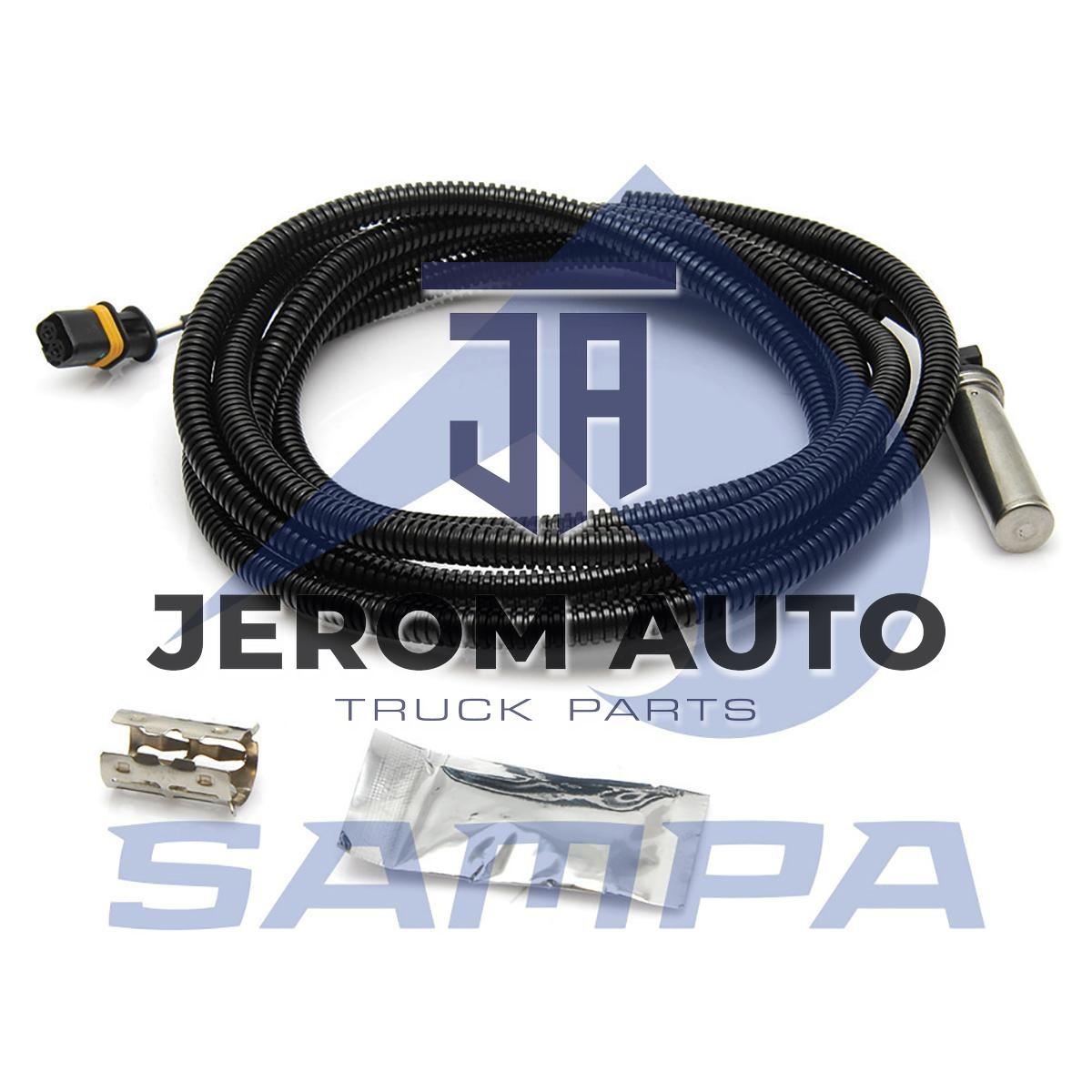 Датчик скорости вращения колеса (ABS)/ 092.081/ 81271206106