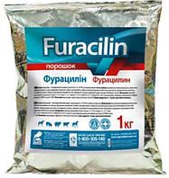 Фурацилин 99,39%, 1кг