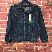 Модный мужской джинсовая Куртка больших размеров