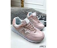 Кроссовки  женские демисезонные  розовые натуральная  замша, фото 1