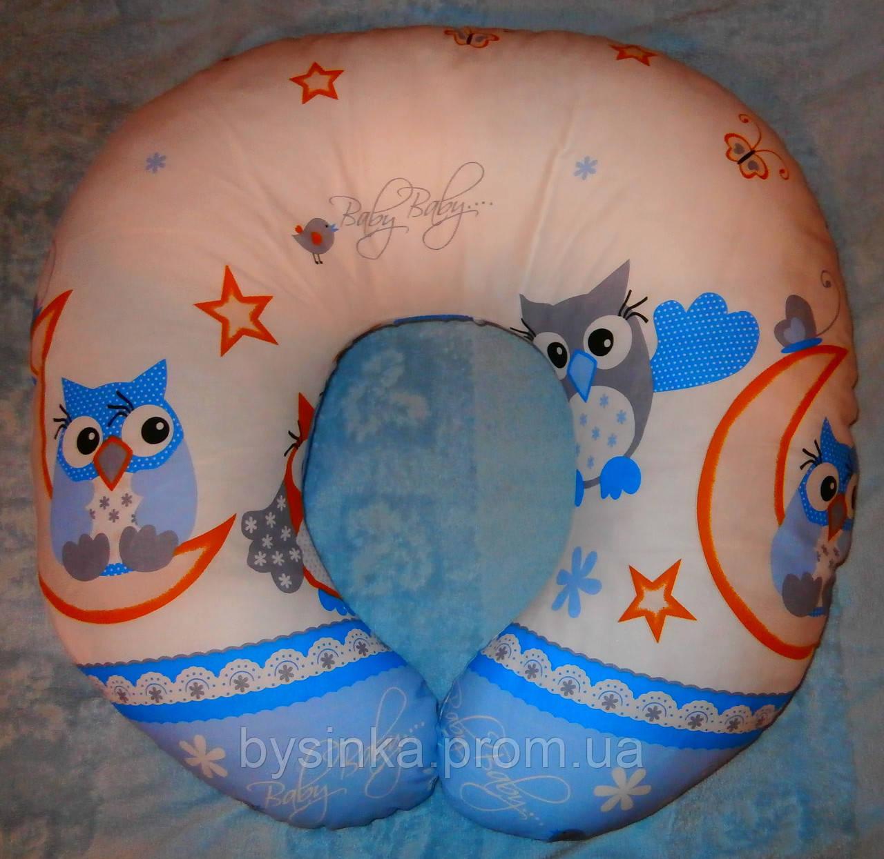 Подушка для беременных и кормления ребенка со съемной наволочкой