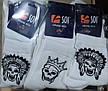 Шкарпетки з принтом р. 23-25, 27, 29 / унісекс / упаковка 12 шт, фото 2
