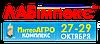 """Компания """"ЛАБИМПЕКС"""" - участник выставки """"ИнтерАгро Комплекс 2015"""""""