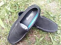 Туфли детские мокасины