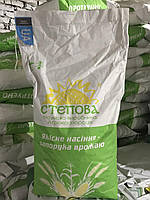 Семена кукурузы Даниил(фао280)/насіння кукурудзи Данііл