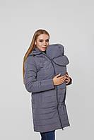Слингокуртка и Куртка для беременных 3в1 Lullababe Dresden Серый S