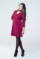 Платье для кормящих Lullababe Toronto Бордо S, фото 1