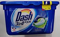 Dash Капсулы для стирки 3 in 1 pods Classico, 11 шт (Италия)