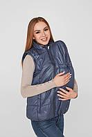 Слингожилетка для беременных 3в1 Lullababe Ontario Деним S, фото 1