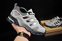 Кроссовки Adidas Marathon TR 26 арт 20758 (серые, адидас)