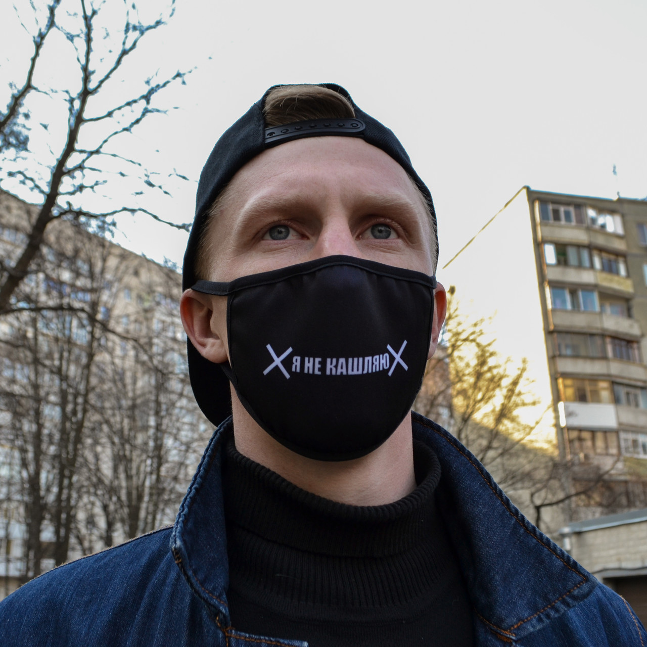 """Маска унисекс черная маска для лица """"Я не кашляю"""" тканевая многоразовая"""