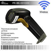 ProLogix Сканер штрих-кода Prologix PR-BS-001(CCD) Wireless (1D, ручной, беспроводной)