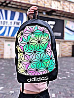 Рюкзак хамелеон Adidas 3D Urban Mesh. Стильный рефлективный рюкзак. Реплика. ТОП КАЧЕСТВО!!!