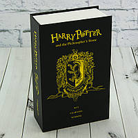 Книга-сейф (18см) Гаррі Поттер Пуффендуй (чорна з жовтим)