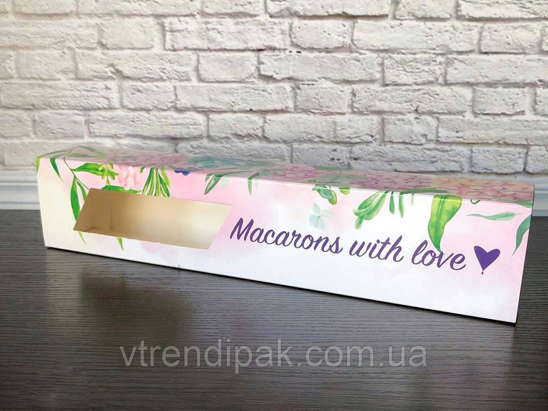 Коробка для macarons 300*60*50 Рожева