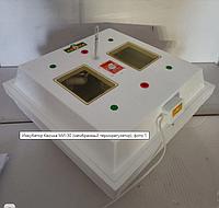 Инкубатор Квочка МИ-30 (мембранный терморегулятор)