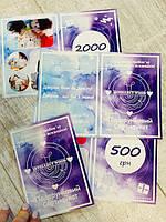 СУпер!Подарочный сертификат 300грн на развивающие игрушки