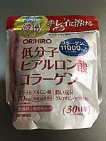 Морской коллаген. Orihiro Collagen