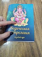 Купить ISBN
