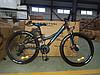 """Горный велосипед Azimut Navigator 26"""" GFRD"""