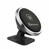 Держатель автомобильный Baseus 360-degree Rotation Magnetic Mount Paste Type Серебряный