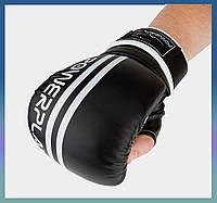Перчатки снарядные (блинчики) боксерские перчатки для тренировок L