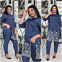 Женский стильный костюм двойка: брюки + туника из тонкого джинса размеры от 42 по 56