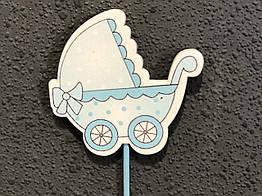 Топпер колясочка блакитна Бебі шауер