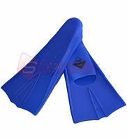 Ласты короткие для бассейна. Р. 42-44.TE-2737. Синие