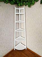 """Белый детский стеллаж этажерка из дерева """"Робин - 2"""""""